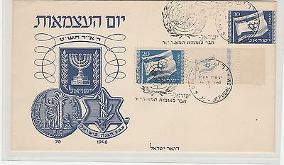 Lot  Israel cover 2 RRR