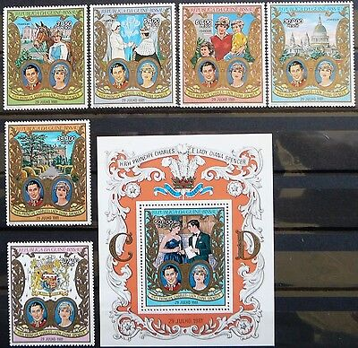 Guinea-Bissau stamps and s.sheet - Prince Charles and Lady Diana_1981 - MNH.