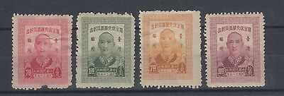 Taiwan 1947 President Chiang Kai-shek 60th Birthday Short Set Mint Hinged (#960)