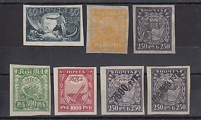 Russia 1921-1922 Imperf Stamps Short Set Mint Hinged (#1763)