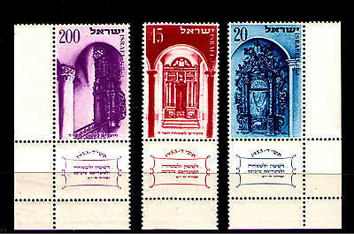 Israel 1953 New Year With Tabs Mnh