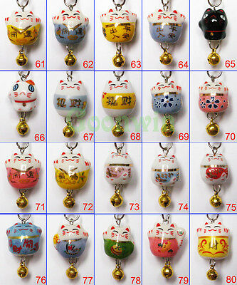12pc Multicolor Maneki Neko Lucky Cat Cell Phone Charm Strap with Bell JBL61-80