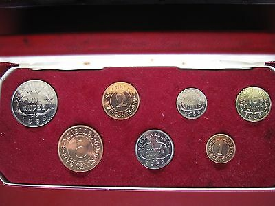Seychelles Proof set of 7 coins: 1 cent - 1 rupee 1969 original box low mintage