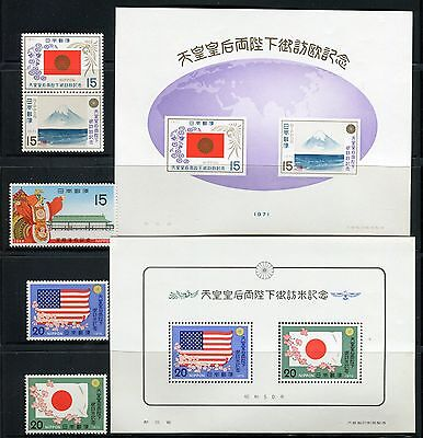 JAPAN 1968/75 EMPEROR HIROHITO/TRIP in EUROPE-USA/FLAGS/Mt FUJI/IMPERIAL PALACE