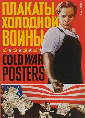 Set of 22 pcs ~COLD WAR POSTERS~ Socializm Anti-American USSR Golden Collection