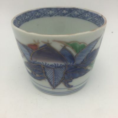 18th C Hizeo Soba Blue White Chestnut Leaf Design Noodle Dipping Cup 2 3/4x3 1/4