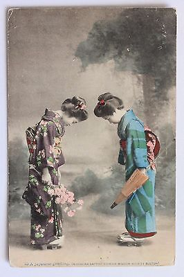 Old handcolored postcard A JAPANESE GREETING, 1916