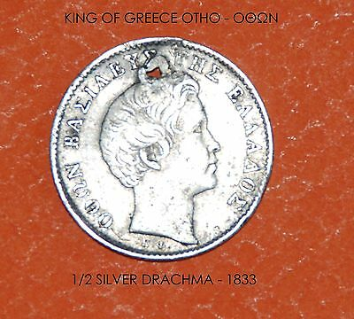 1833 – ½ Silver Drachma – King Otho/otto/οθων Of Greece