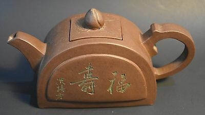 Chinese Yixing Clay Teapot, Inscribed motto, signed bottom