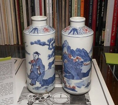 Chinese Porcelain Snuff Bottle Pair / Mother Bottles