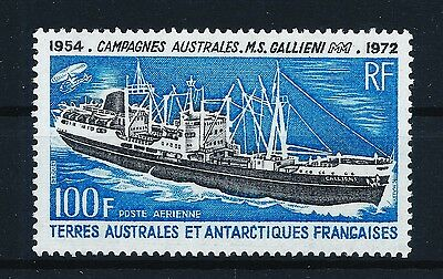 TAAF French Antarctic FSAT 1973 air mail ship stamp clean MNH OG VF