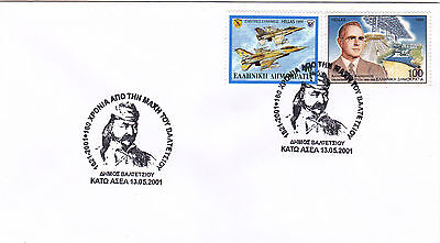 Greece..2001 A Commem.cover..peloponnese Kato Asea 180 Years Of Baltetsio Battle