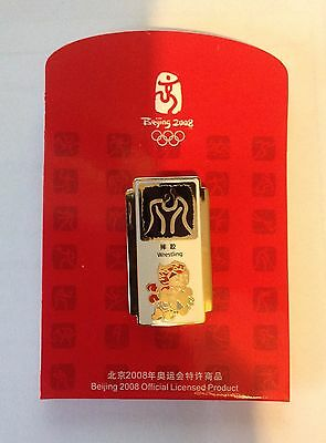 Official Beijing 2008 Wrestling Mascot Pictogram Pin