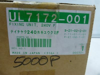 UL7172-001 Fixing Unit 240V - New Sealed