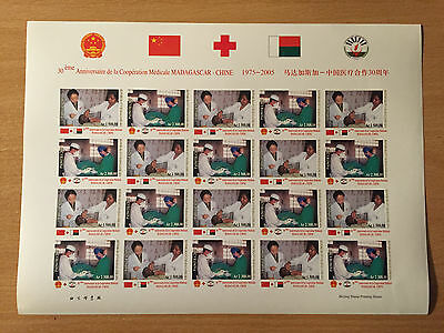 Madagascar 2005 IMPERF Joint Issue with China medical relations 30 years sheet