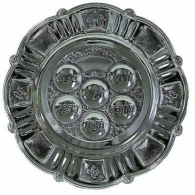 Majestic Giftware SPTF12562NX Passover Seder Plate, 15-Inch, Nickel Plated