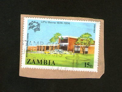 POSTAGE STAMP : ZAMBIA : MODERN TRAINING CENTRE - UPU BENE 1874 - 1974 - 15n