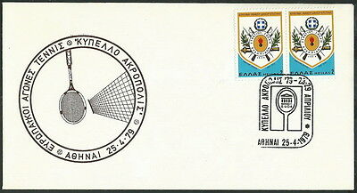 GREECE 1979 '' TENNIS - ACROPOLIS CUP 1979 '' on COVER (67)