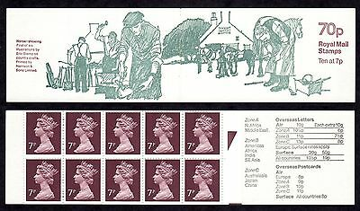 """1978. FD2B. 70p. """"HORSE SHOEING"""". DESIGN NO.1 FOLDED  BOOKLET. MNH."""