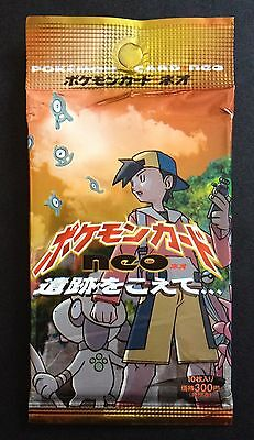 Neo 2 Discovery SEALED Booster Pack Japanese Pokemon Cards 1999