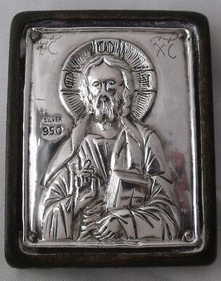 Antique / Vintage 950 Solid Silver Small Religious Icon.