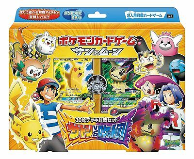 Pokemon Karten Ash vs. Team Rocket Set Ash's Pikachu Mimikyu Mimigma GX