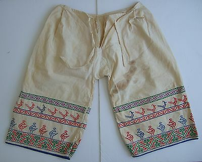 Embroidered woman's cotton pants vintage folk costume Central America