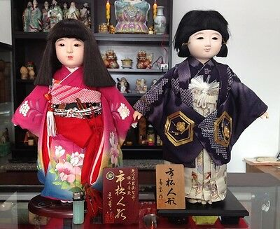 Vintage Japanese ichimatsu Boy and Girt with original box