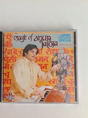 Magic of Anup Jalota, Bhajans - 1 CD