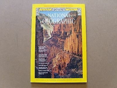 National Geographic Magazine - July 1978 - See Images For Contents - No Map