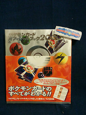 Pokemon Card Official Book (2000) NEW SEALED