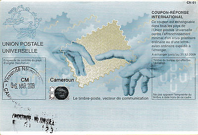 CAMEROON NV (20070622) International Reply Coupon