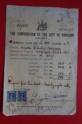 BURMA : VERY OLD MUNICIPAL TAXES RECEIPT w/ 1A POSTAGE EDWARD (1947)