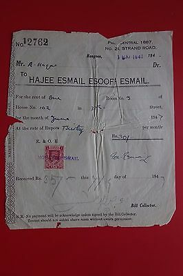 BURMA : VERY OLD ROOM RENTAL RECEIPT w/ 2A POSTAGE EDWARD (1947)