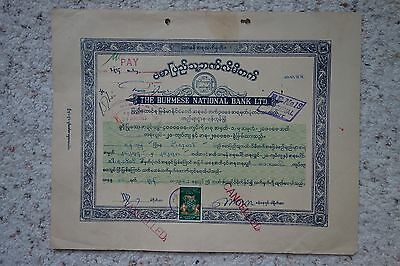 BURMA : SHARE CERTIFICATE The Burmese National Bank w/ 2 Postages  (1963)