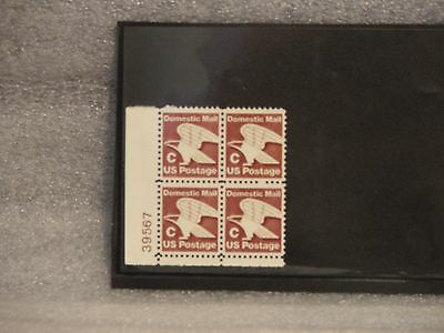 #1946 - Ll Plate Block Of 4 - 20 Cent 1981 Rate Chang Stamps - Mnh