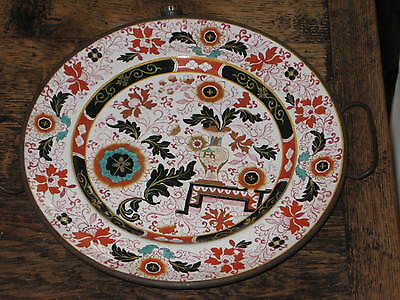 Unusual Ironstone Type Warming Pan Plate Polychrome Design Early To Mid 19C