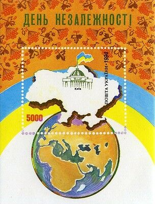 UKRAINE 1994 ** MNH Independence Day
