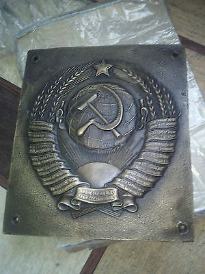 ANTIQUE POST BOARD Coat of arms - USSR  RARE Metal Plaque board post-ORIGINAL!!
