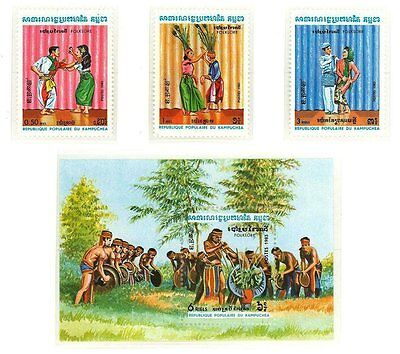 Cambodia A68 MNH 1983 s/s+3v Costumes Dance Folklore CV 10,80 eur
