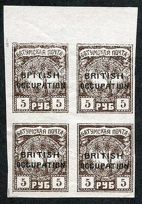 Batum SG17 1919 5r Brown Opt Type 3 Block of 4 variety P for R M/M