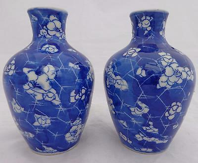 Pair Antique Chinese Porcelain Meiping Blue and White Prunus Vase Qing 清代 19th