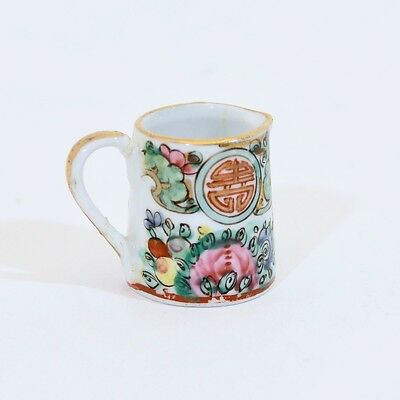 Vintage Antique Small Japan, Decorated in Hong Kong Porcelain Pitcher