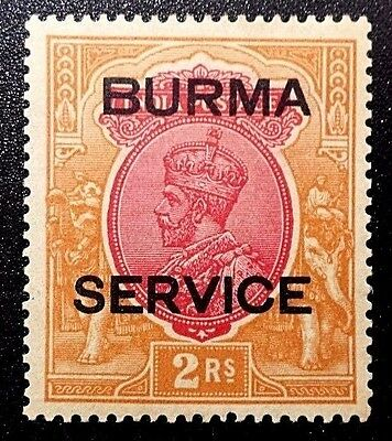 BURMA 1937 Sc#O12  2 Rupees KGV Issue Official Mint NH OG VF (B-191)