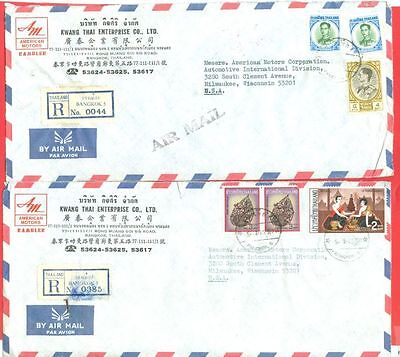 Thailand 2 diff Registered Advertising cover to USA