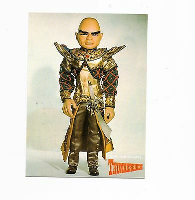 Gerry Anderson's Thunderbirds Postcard - Engale Marketing 1986 The Hood