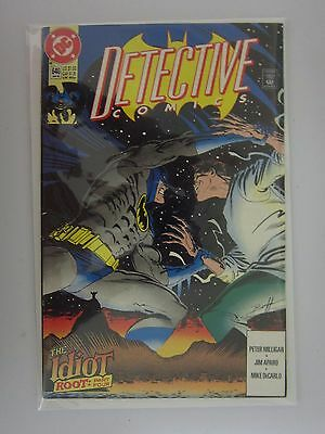 Detective Comics (1937 1st Series) #640 - 8.0 VF - 1992