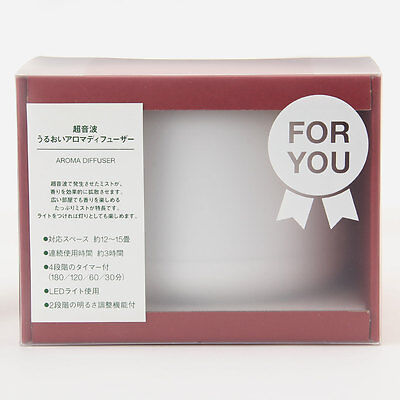 MUJI Ultrasonic Aroma Diffuser | Large | Limited Gift Edition | BNIB | RRP £90