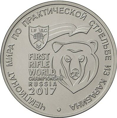 Russia 2017 25 Rubles Practical Rifle Shooting World Championship in capsule