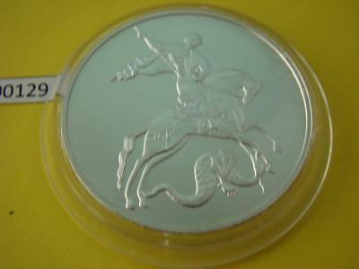 Russia 2010 3 Rubles Investment coin Saint George the Victorious 1oz Silver SPMD